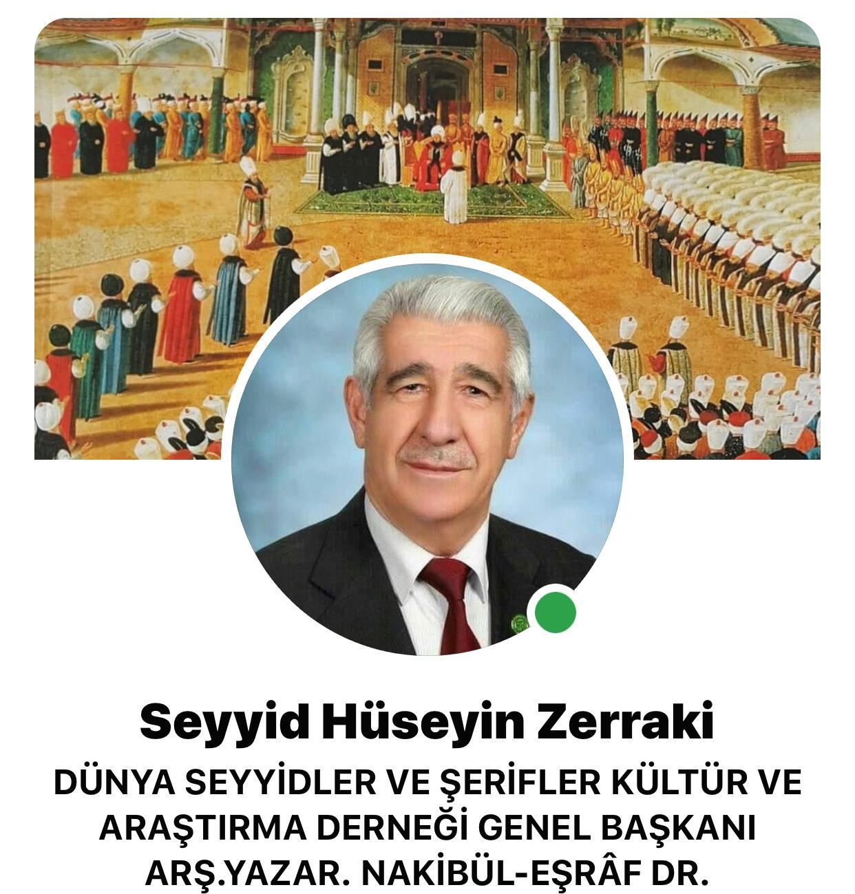 OZybwZ
