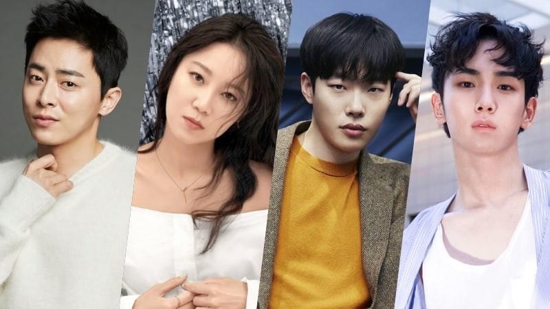 Jo Jung Suk ve Gong Hyo Jin Yeniden Bir Arada! /// 19 Şubat 2018