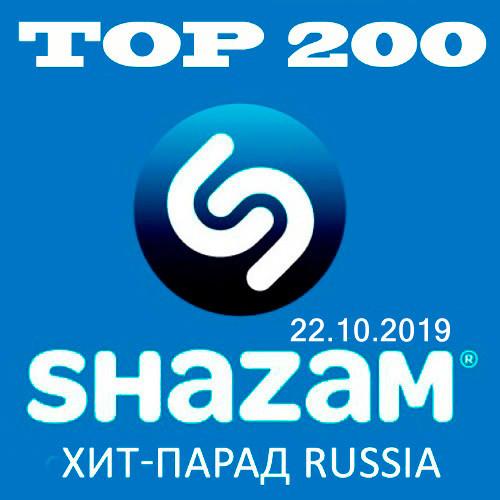 Shazam: Rusya Top 200 Ekim 2019 full albüm indir