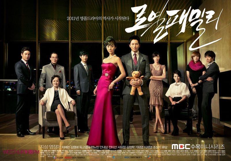 Royal Family / 2011 / Güney Kore / Online Dizi İzle