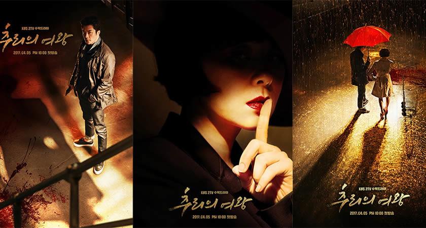 """""""Queen of Mystery"""" Dizisinin İlk Afişleri Yayımlandı"""