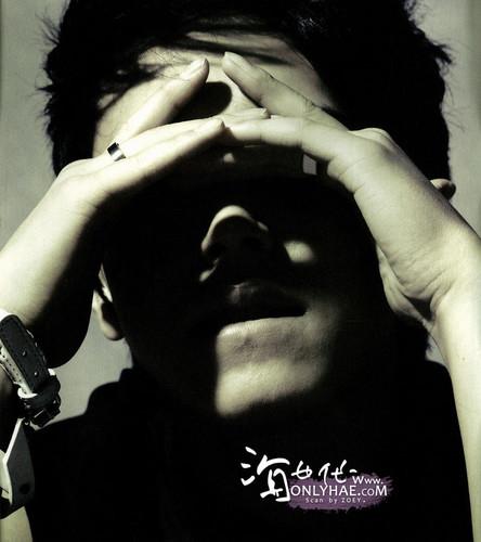 Super Junior - BONAMANA Photoshoot - Sayfa 3 P1E228