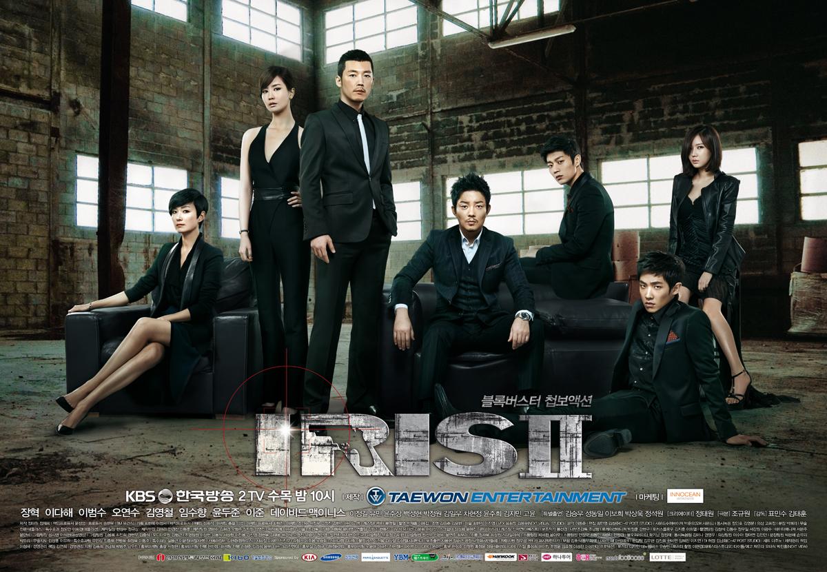 IRIS II / 2013 / Güney Kore / Online Dizi İzle