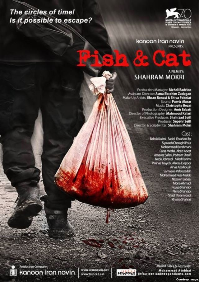 Fish & Cat / 2013 / İran / Online Film İzle