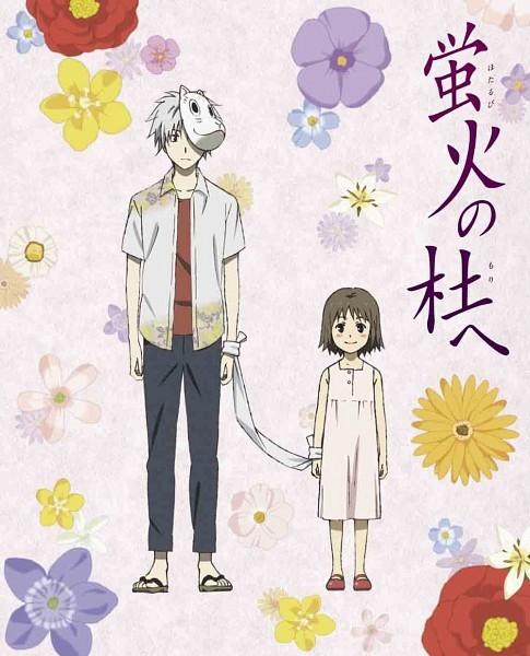 Hotarubi no Mori e / 2011 / Online Anime Film İzle