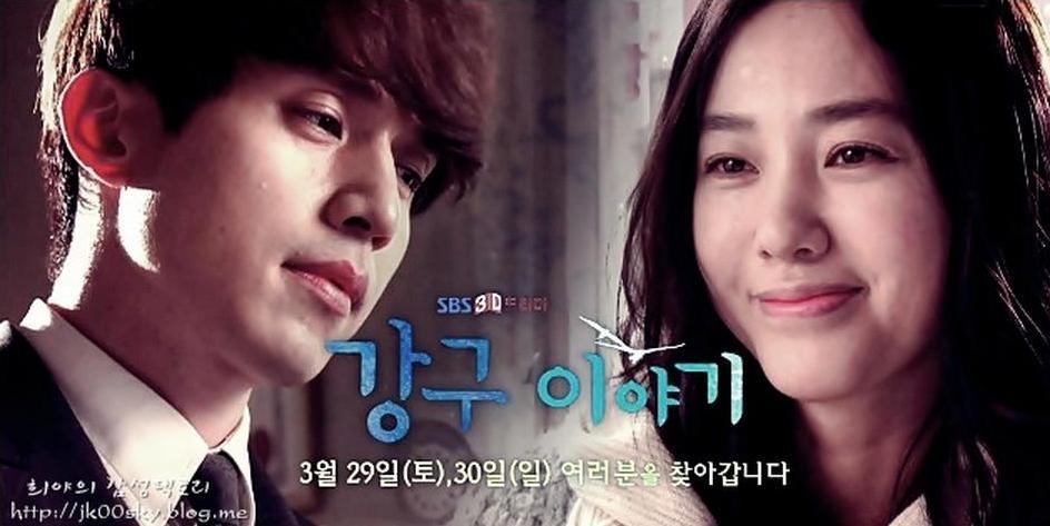 Kang-Koo's Story / 2014 / Güney Kore / Online Mini Dizi İzle