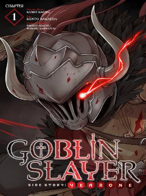 Goblin Slayer Gaiden: Year One