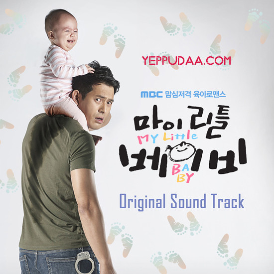 My Little Baby /// OST /// Dizi M�zikleri