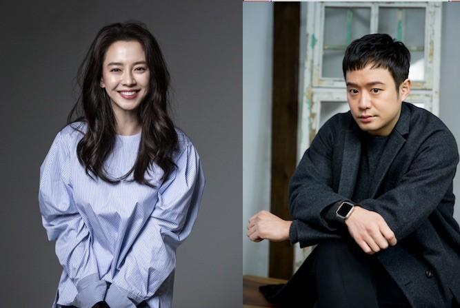 Chun Jung Myung Ekranlara Song Ji Hyo ile Dönecek /// 16 Mart 2018