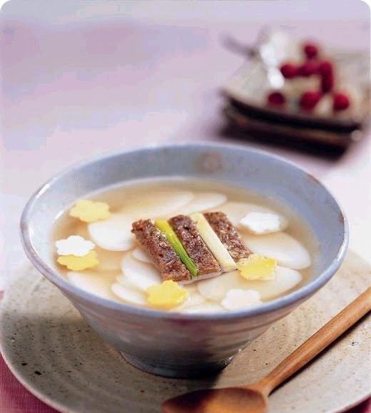 Kore Mutfağı Ploba7