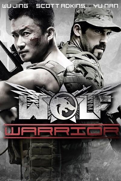 Savaşçı Kurt – Wolf Warriors 2015 (BRRip – m1080p) Türkçe Dublaj indir