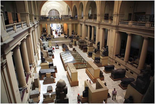 Mısır Müzesi