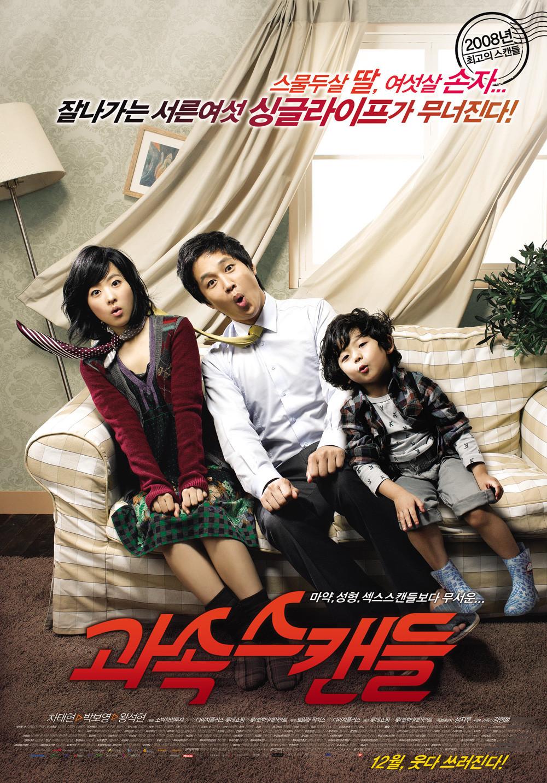 Speed Scandal / Anında Skandal / 2008 / Güney Kore / Mp4 /  Türkçe Altyazılı