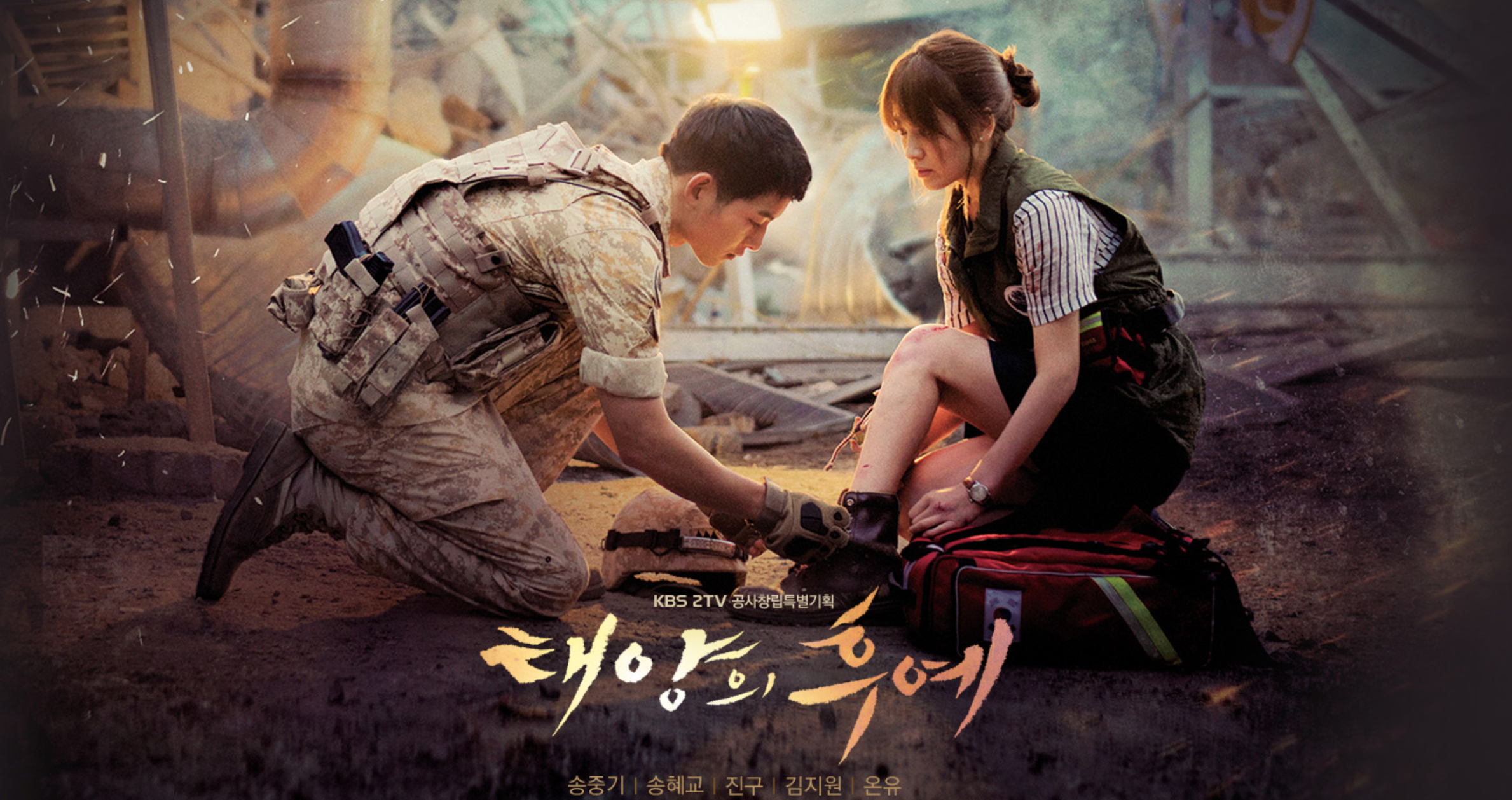 Descendants of the Sun�� Reddeden 4 Akt�r� Duyunca �ok �a��racaks�n�z! /// 14 Nisan 2016