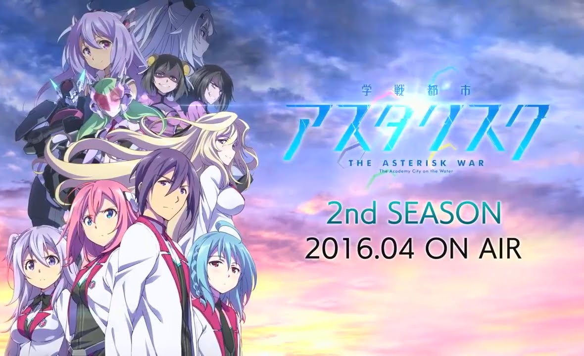 Gakusen Toshi Asterisk 2nd Season / 2016 / Anime / MP4 / TR Altyazılı