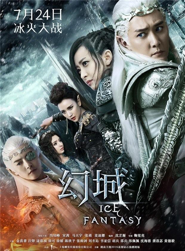 Ice Fantasy / 2016 / Çin /// Spoiler