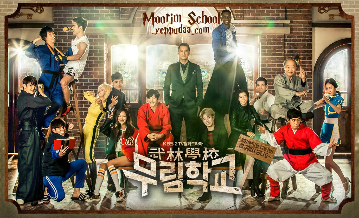 Moorim School / 2016 / HDTV H264 / 450p / Divx / Güney Kore
