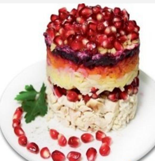 Rubin Salatı