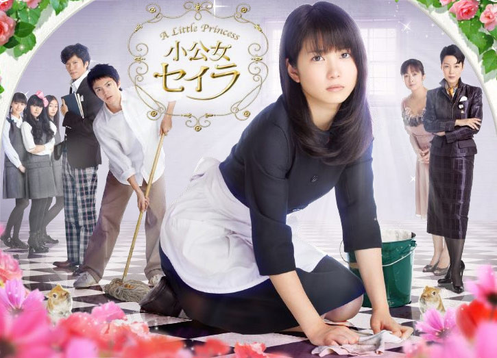 Shokojo Seira / K���k Prenses / 2009 / Japonya / MP4 / T�rk�e Altyaz�l�