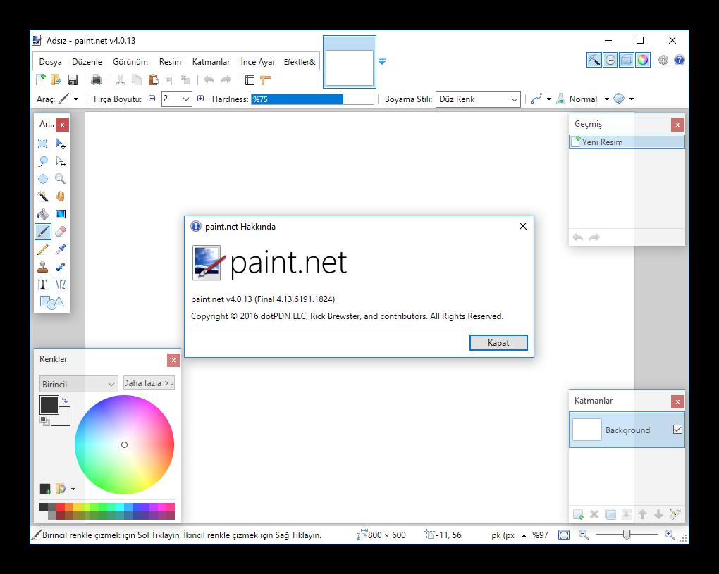 Как в paint сделать 4 на 6