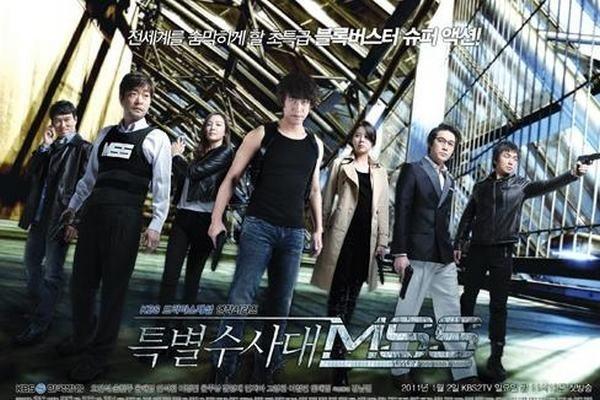 Special Task Force MSS / 2011 / Güney Kore / Online Mini Dizi İzle