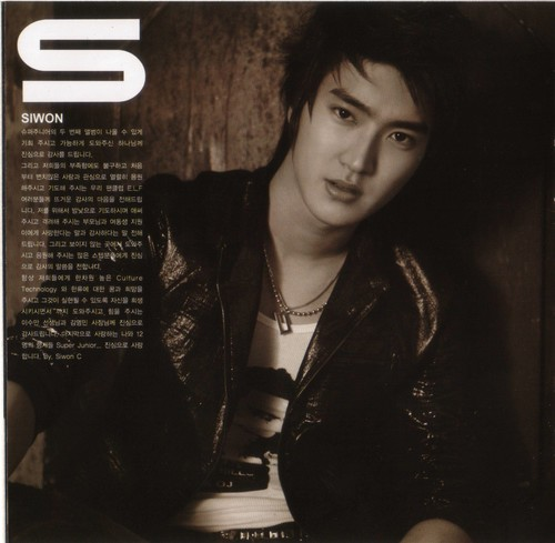Super Junior U Photoshoot RDj171