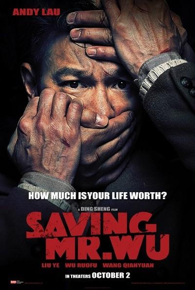 Bay Wu'yu Kurtarmak – Saving Mr Wu 2015 BRRip XviD Türkçe Dublaj indir