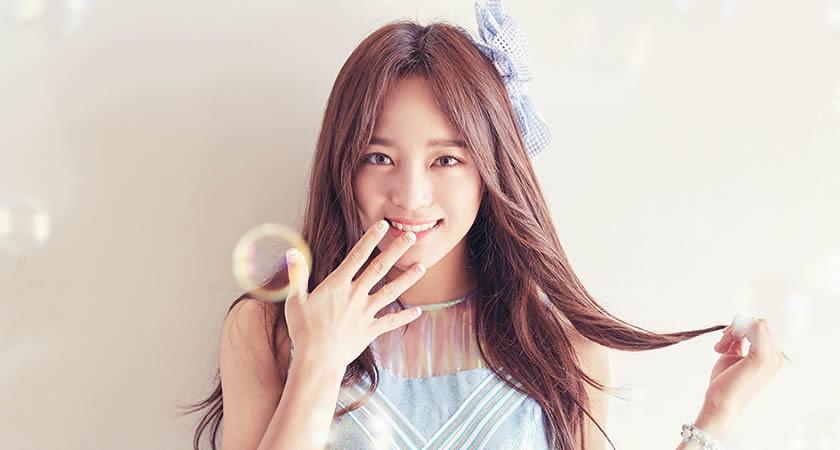 """Sejeong """"School 2017""""de Kadın Başrol Karakteri Canlandıracak"""