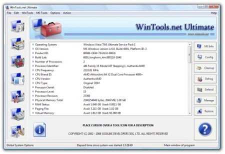 WinTools.net Premium 17.7.1 Portable İndir