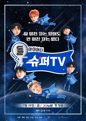 Super Junior General Photos (Super Junior Genel Fotoğrafları) - Sayfa 7 RnL3N7