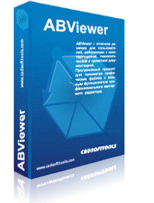 ABViewer Enterprise 14.0.0.3 Türkçe | Katılımsız