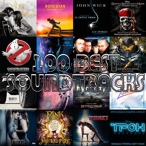 Film Müzikleri En İyi 100 Yabancı Film Müziği İndir