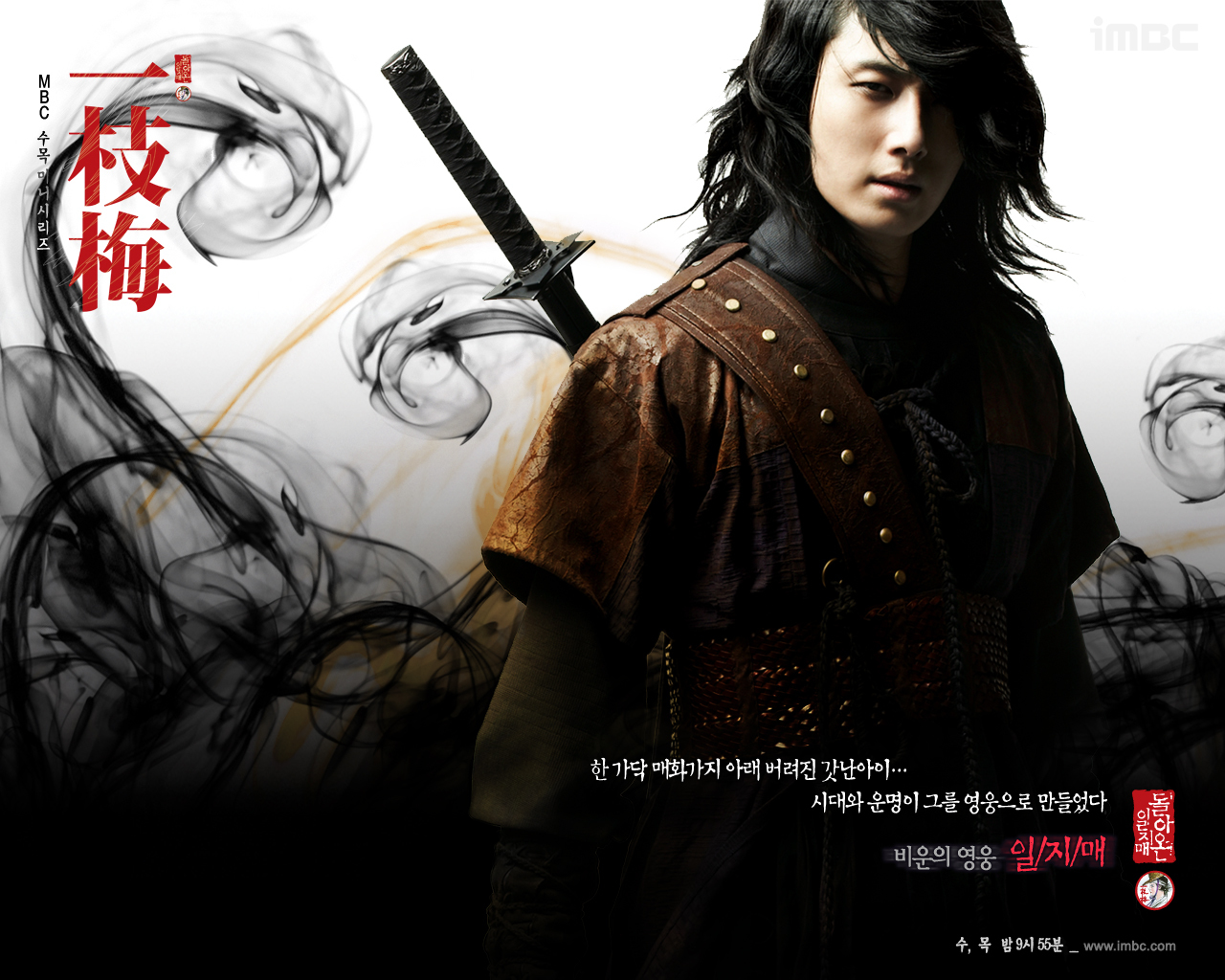 The Return Of Iljimae / 2009 / Güney Kore / Online Dizi İzle