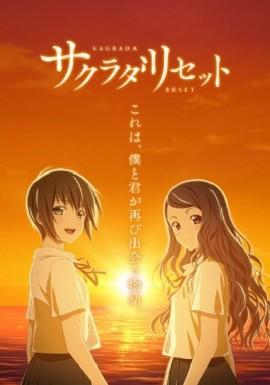 Sakurada Reset 24. Bölüm Final [TAMAMLANDI]