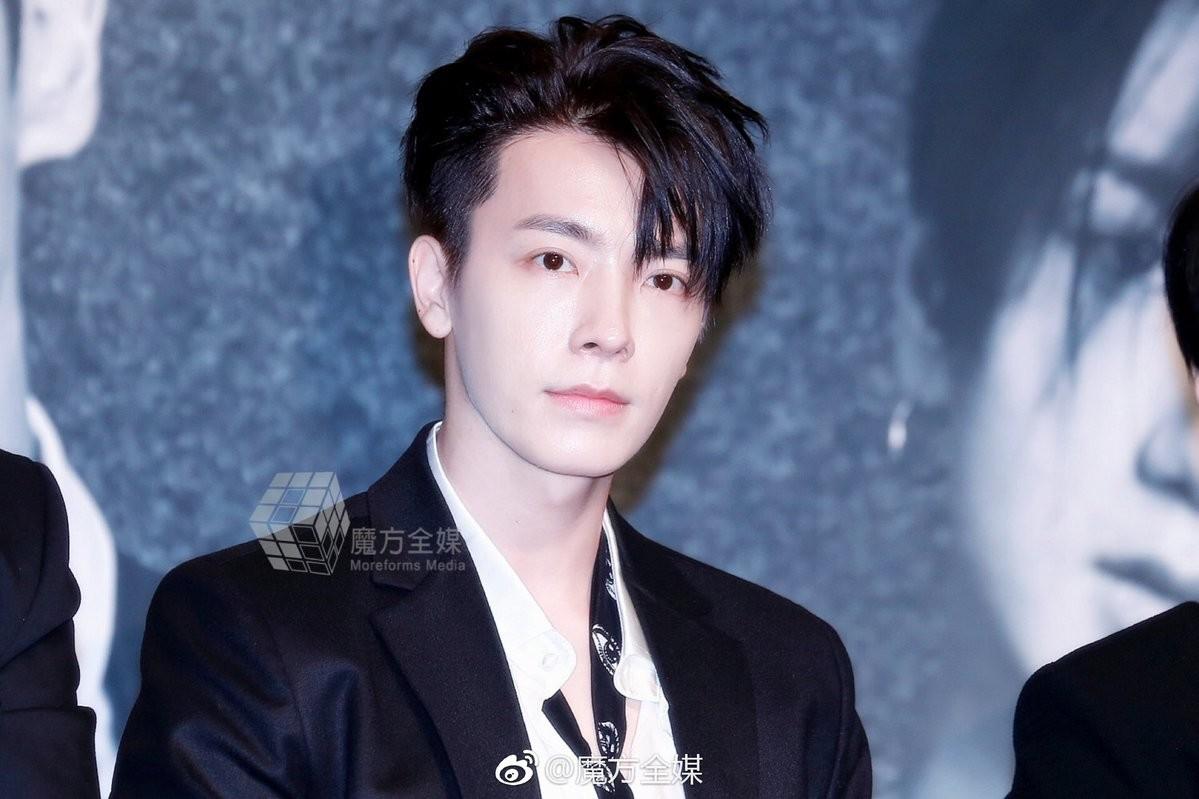 171106 Super Junior Basın Konferansı Fotoğrafları V3QPYP