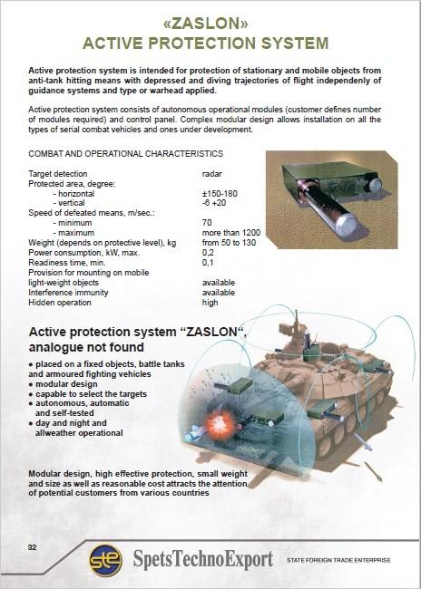 Ukraine's Arms Εxports - Page 4 V3YVbj