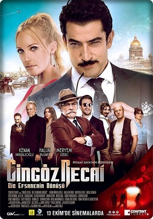 Cingöz Recai 2017 (Yerli Film) 720i WEB-DL