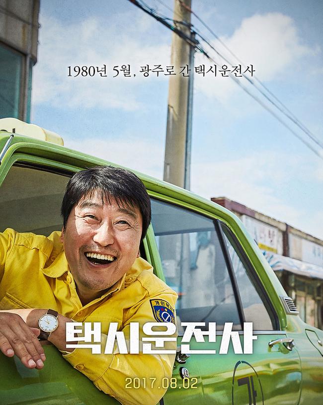 A Taxi Driver / 2017 / Güney Kore / Online Film İzle