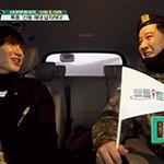 Super Junior Üyeleri'nin Askerlik Dönemleri VD1Vdn