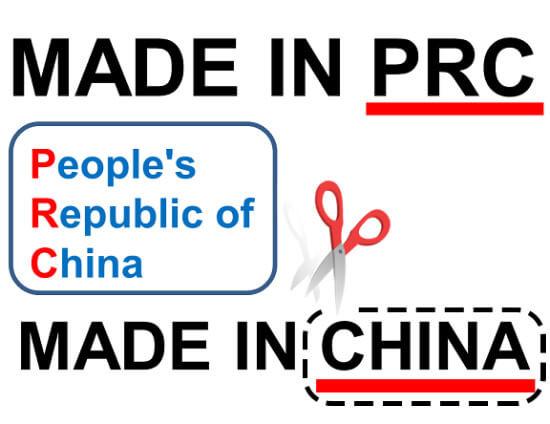 PRC Neresi, Hangi Ülkenin Kısaltması ve Anlamı Nedir?