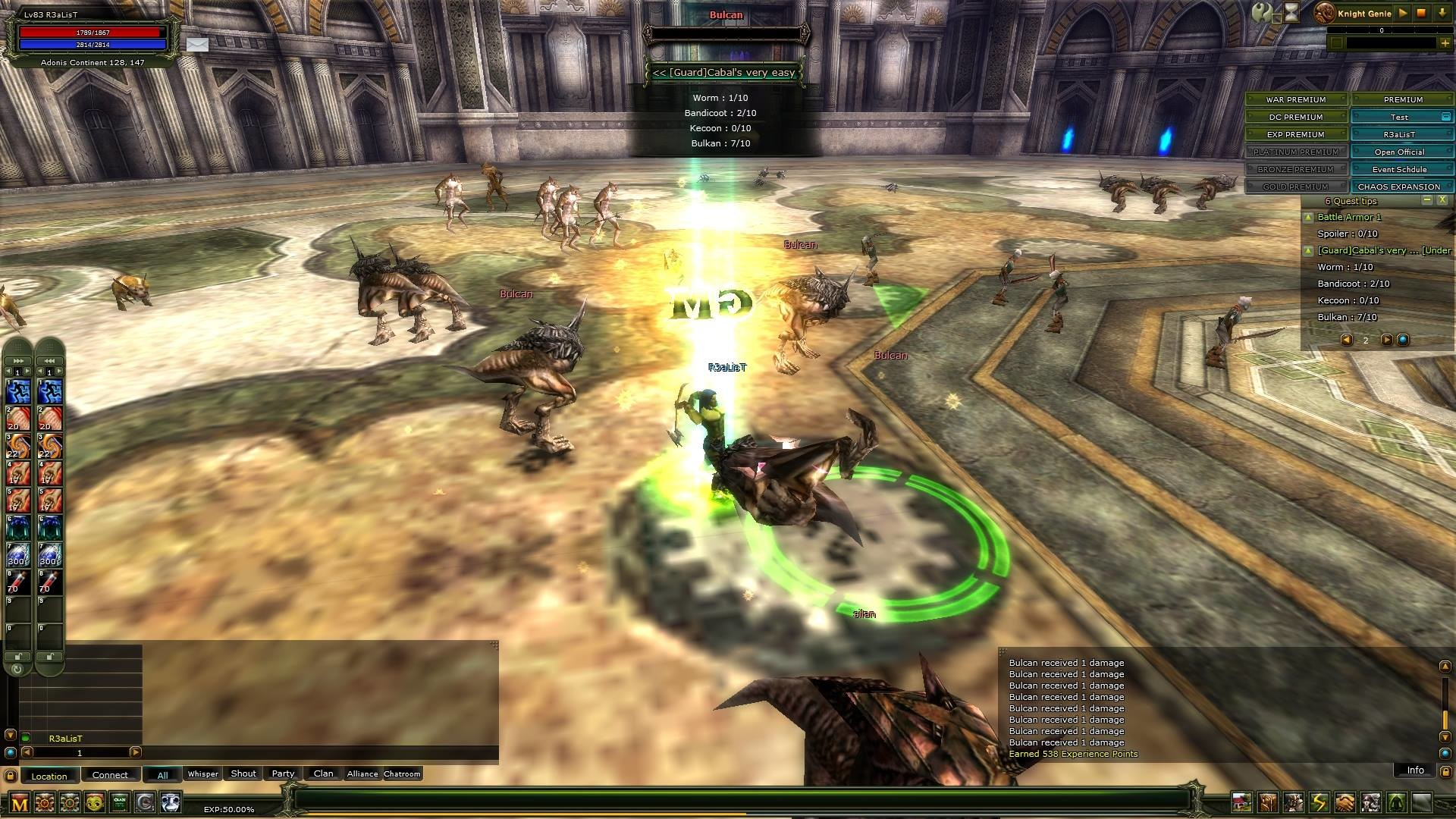 KnightGamerS ARDREAM Aktif Edildi �zenle D�zenlendi Haz�r �tem Pk Server..!Eventleri Takip Ediniz :)