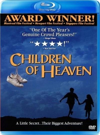 Cennetin Çocukları - Bacheha-Ye aseman (1997) türkçe dublaj hd film indir