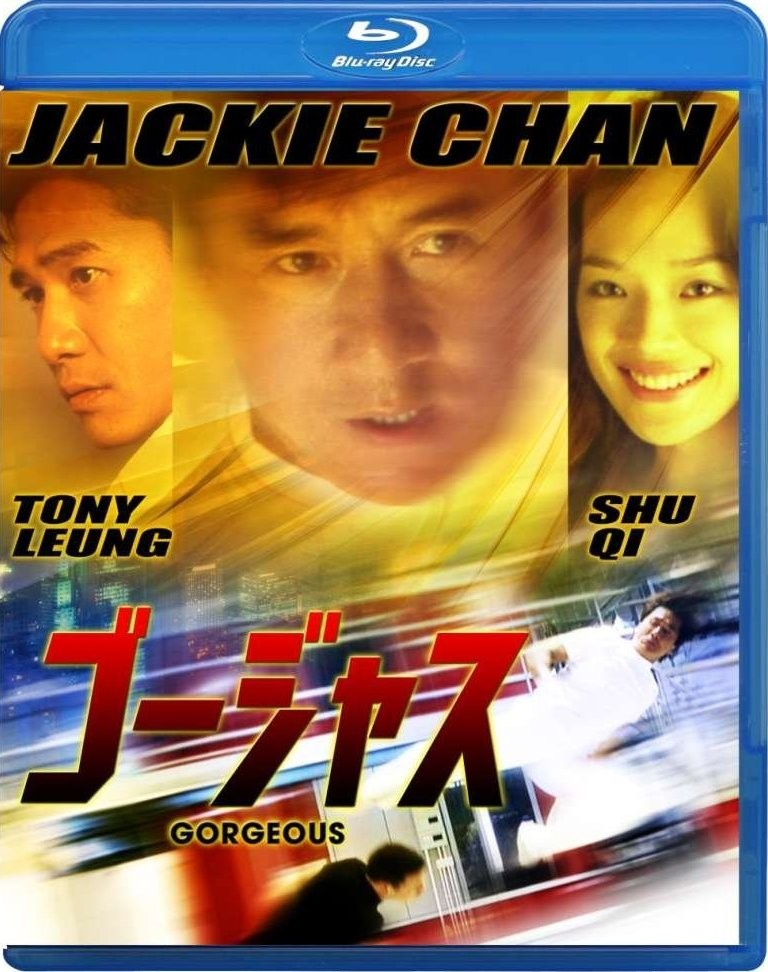 Boh lee chun / Sevimli / 1999 / Hong Kong - Tayvan / Online Film İzle