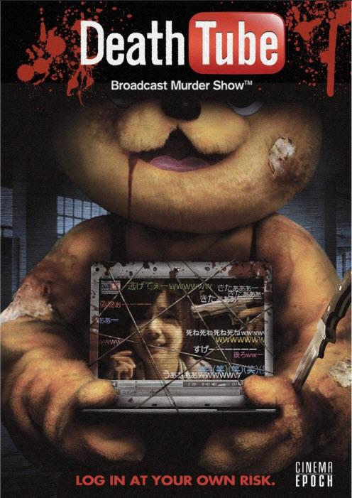 Death Tube / 2010 / Japonya / Online Film �zle