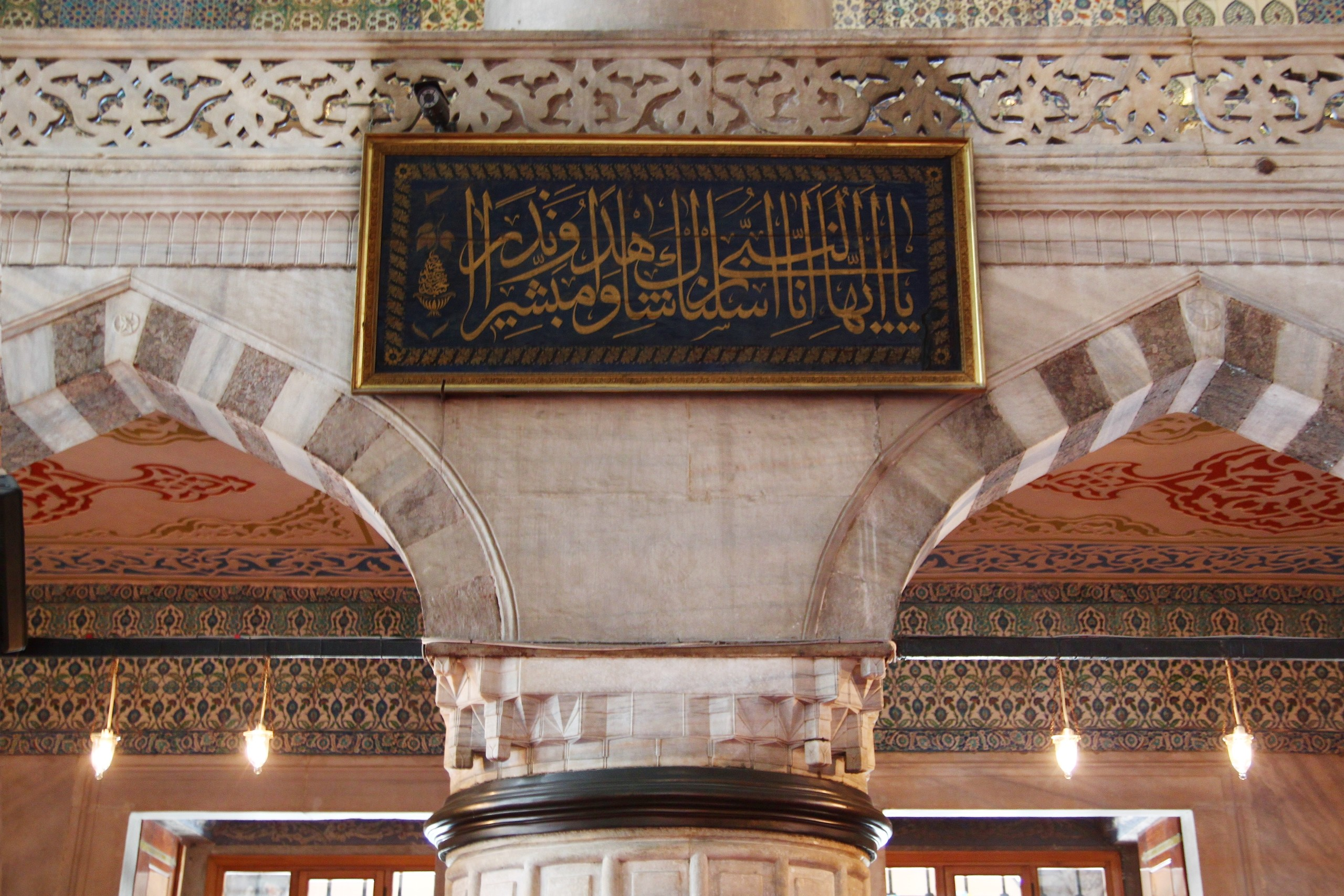 Pırlantadan Kubbeler #5: Sultanahmed - VY8bAR - Pırlantadan Kubbeler #5: Sultanahmed