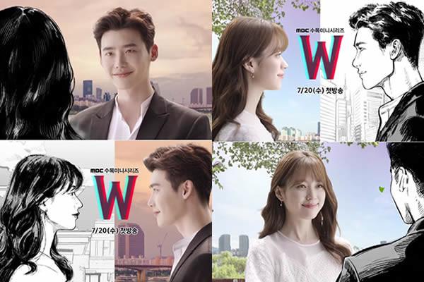 """""""W"""" Dizisinin Yeni Bir Fragmanı ve Lee Jong-Suk'un Karakter Afişi Yayımlandı"""