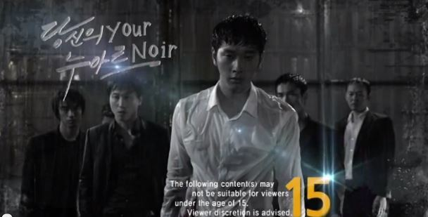 Your Noir / 2013 / G�ney Kore / Online Mini Dizi izle