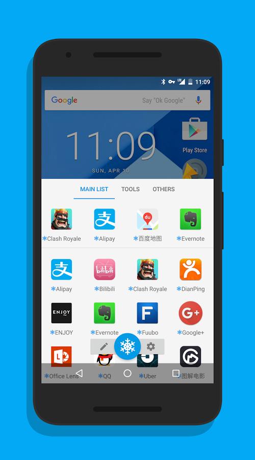 Ice Box - Apps freezer Android Program