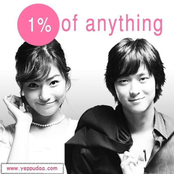 One Percent Of Anything / 2003 / Güney Kore / Online Dizi İzle