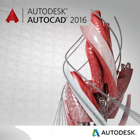 Autodesk AutoCAD 2016 SP1 (x86 - x64) | Full